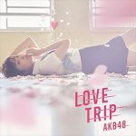 AKB48「LOVE TRIP」のコード進行解析・楽曲の感想