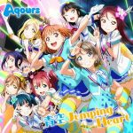 Aqours「青空Jumping Heart」のコード進行解析と楽曲の感想