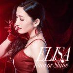 ELISA 「Rain or Shine」のコード進行解析、感想