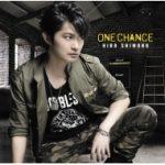 下野 紘「ONE CHANCE」のコード進行解析と楽曲の感想