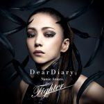 安室奈美恵「Dear Diary」のコード進行解析と楽曲の感想