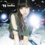 春奈るな 「Windia」のコード進行解析と楽曲の感想