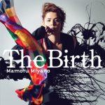 宮野真守「The Birth」のコード進行解析と楽曲の感想