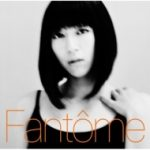 宇多田ヒカル「Fantôme」収録曲のコード譜解析~「道」「二時間だけのバカンス」「桜流し」「花束を君に」「真夏の通り雨」