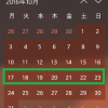 邦楽シングル最新曲紹介&オリコンランキングの予想(2016年10月第3週)※10/26 結果追記