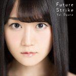 小倉 唯「Future Strike」のコード進行解析と楽曲の感想