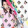 AKB48「ハイテンション」のコード進行解析と楽曲の感想