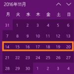 邦楽シングル最新曲紹介&オリコンランキングの予想(2016年11月第3週)※結果追記