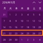 邦楽シングル最新曲紹介&オリコンランキングの予想(2016年11月第4週)※結果追記