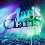 ClariS「again」のコード進行解析と楽曲の感想