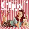 chay「運命のアイラブユー」のコード進行解析と楽曲の感想