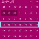 邦楽シングル最新曲紹介&オリコンランキングの予想(2016年12月第3週)※結果追記