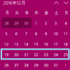 邦楽シングル最新曲紹介&オリコンランキングの予想(2016年12月第4週)※結果追記