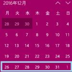 邦楽シングル最新曲紹介&オリコンランキングの予想(2016年12月第5週)※結果追記