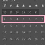 邦楽シングル最新曲紹介&オリコンランキングの予想(2017年1月第2週)※結果追記