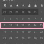 邦楽シングル最新曲紹介&オリコンランキングの予想(2017年1月第3週)※結果追記