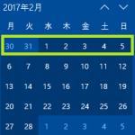 邦楽シングル最新曲紹介&オリコンランキングの予想(2017年2月第1週)※結果追記