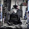 MAN WITH A MISSION 「Dead End in Tokyo 」のコード進行解析