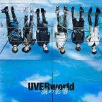 UVERworld「一滴の影響」のコード進行解析