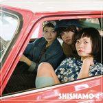 SHISHAMO「明日も」のコード進行解析