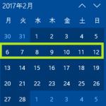 邦楽シングル最新曲紹介&オリコンランキングの予想(2017年2月第2週)※結果追記