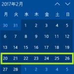 邦楽シングル最新曲紹介&オリコンランキングの予想(2017年2月第4週)