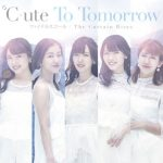 ℃-ute「To Tomorrow」「ファイナルスコール」のコード進行解析