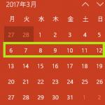 邦楽シングル最新曲紹介&オリコンランキングの予想(2017年3月第2週)※結果追記