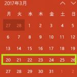 邦楽シングル最新曲紹介&オリコンランキングの予想(2017年3月第4週)