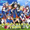Aqours「HAPPY PARTY TRAIN」のコード進行解析