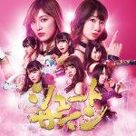 SKE「Vacancy」、NMB48「真夜中の強がり」、AKB48「アクシデント中」、NGT48「みどりと森の運動公園」、坂道AKB「誰のことを一番 愛してる?」のコード進行解析