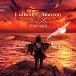 Linked Horizon「心臓を捧げよ」のコード進行解析