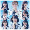 AKB48「願いごとの持ち腐れ」のコード進行解析