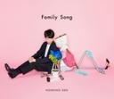 星野源「Family Song」のコード進行解析