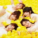 AKB48「#好きなんだ 」のコード進行解析