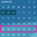 邦楽シングル最新曲紹介&オリコンランキングの予想(2016年9月第4週)※結果追記